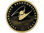 100 Rubel The Eurasian Economic Union Russland 1/2 oz Gold PP 2015