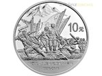 10 Yuan 80th Anniversary Victory Long March Chinese Red Army China 30 gr. Silber PP 2016