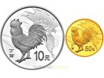 10 + 50 Yuan Lunar Rooster Hahn Set rund China 1/10 oz Gold + 1 oz Silber PP 2017