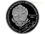3 Rubel The 150th Anniversary of the Approval Notary System Regulations Russland 1 oz Silber PP 2016