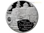 25 Rubel Museum and Estate Ostafyevo Russland 5 oz Silber PP 2016