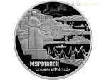 3 Rubel The Centenary of the Foundation Murmansk - 100 Jahre Murmansk Russland 1 oz Silber PP 2016