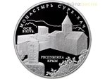 3 Rubel Surb-Khach Monastery Kloster - Republic of Crimea Krim Russland 1 oz Silber PP 2017