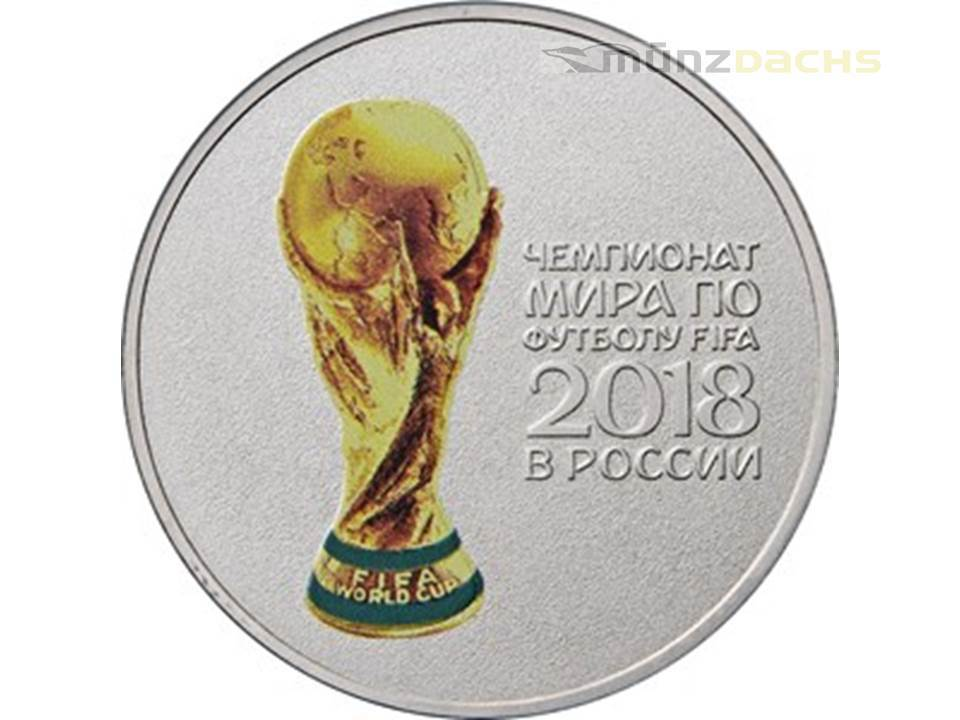 25 Rubel Fussball Wm Fifa World Cup Special Edition Wm Pokal Farbe Colour Russland 2018