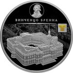 25 Rubel Vincenzo Brenna Mikhailovsky Palace in St. Petersburg Russland 5 oz Silber PP 2017