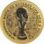 50 Rubel Fifa World Cup Trophy Fussball WM Russland 1/4 oz Gold PP 2018
