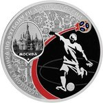 3 Rubel Fussball WM Fifa World Cup Host City Moscow Moskau Russland 1 oz Silber PP 2018