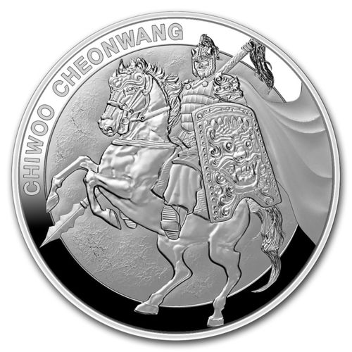 1 Clay Chiwoo Cheonwang South Korea Südkorea 1 oz Silber PP 2017