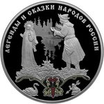 3 Rubel Legends and Tales of Russian Folks - The Frog Princess Russland 1 oz Silber PP 2017