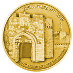 Gates of Jerusalem - Jaffa Gate - Jaffator Israel 1 oz Gold 2017