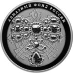 25 Rubel Diamond Fund of Russia - Bow-Sklavazh Russland 5 oz Silber PP 2017