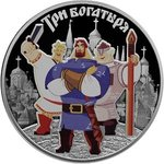 3 Rubel Russian (Soviet) Animation - Three Heroes - Drei Helden Russland 1 oz Silber PP 2017