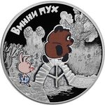 3 Rubel Russian (Soviet) Animation - Winnie the Pooh Puuh Russland 1 oz Silber PP 2017