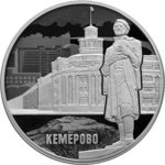 3 Rubel Centenary of the Foundation of Kemerovo Russland 1 oz Silber PP 2018