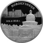 3 Rubel The 400th Anniversary of the Foundation of Novokuznetsk Russland 1 oz Silber PP 2018
