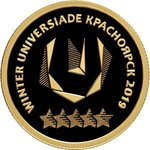 50 Rubel 29th Winter Universade 2019 in Krasnoyarsk Russland 1/4 oz Gold PP 2018