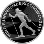 3 Rubel 29th Winter Universade 2019 in Krasnoyarsk Russland 1 oz Silber PP 2018