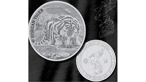 10 oz Silber Korean Silver Tiger - KOMSCO South Korea Südkorea 2018