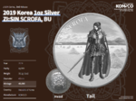 1 Clay The Twelve Guardians - ZI:SIN Scrofa South Korea Südkorea 1 oz Silber 2019