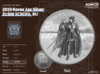 1 Clay The Twelve Guardians - ZI:SIN Scrofa Ghost South Korea Südkorea 1 oz Silber 2019