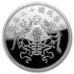 Dragon & Phoenix Dollar Restrike China 1 oz Silber Premium Uncirculated 2019