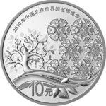 10 Yuan Beijing International Horticultural Expo China 30 Gramm Silber 2019 PP