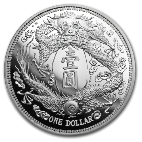 Long-Whiskered Dragon Dollar Restrike China 1 oz Silber Premium Uncirculated 2019