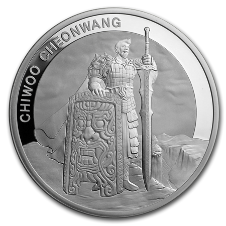 1 Clay Chiwoo Cheonwang Proof South Korea Südkorea 1 oz Silber PP 2019