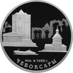 3 Rubel 550th Anniversary of Foundation of Cheboksary - Tscheboksary Russland 1 oz Silber PP 2019