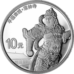 10 Yuan World Heritage - Ancient City of Ping Yao China 30 gr. Silber PP 2019