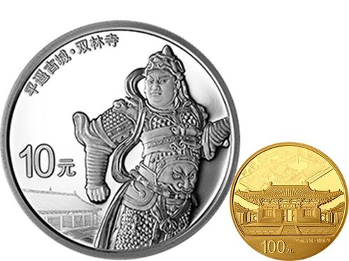 10 + 100 Yuan World Heritage - Ancient City of Ping Yao China 30 gr. Silber + 8 gr. Gold PP 2019