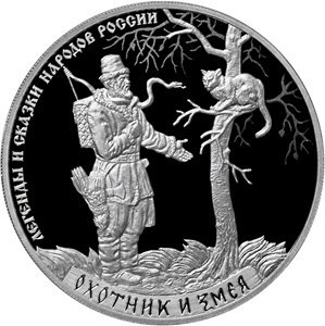 3 Rubel Legends and Tales of Russian Folks - The Hunter and the Snake Russland 1 oz Silber PP 2019