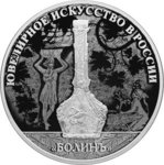 3 Rubel Jewellery Art in Russia - Firm of Bolin Russland 1 oz Silber PP 2019
