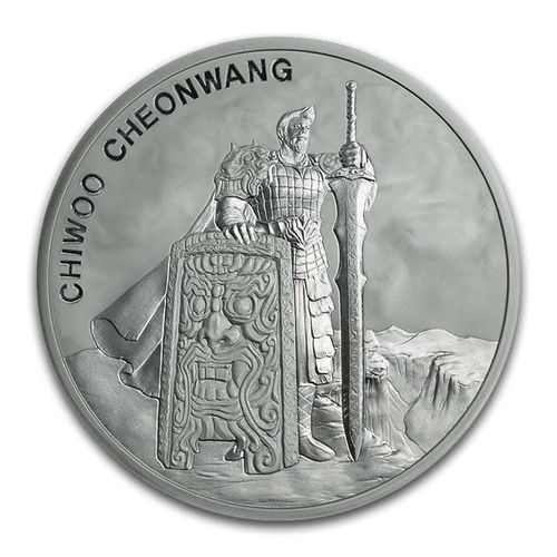 1 Clay Chiwoo Cheonwang South Korea Südkorea 1 oz Silber BU 2019