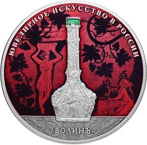 25 Rubel Jewellery Art in Russia Firm of Bolin Special Edition coloured Russland 5 oz Silber PP 2019
