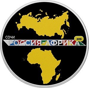 3 Rubel The Russia - Africa Summit - Russland - Afrika Gipfel 1 oz Silber PP 2019