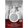 5 Mark Allegories - Germania & Britannia WMF World Money Fair Edition 2020 - 1 oz Silber BU 2019