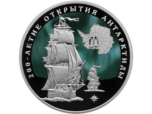 3 Rubel 200th Anniversary of the Discovery of Antarctica - Antarktis Russland 1 oz Silber PP 2020