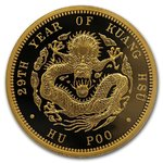 Gold Hu Poo Chihli Dragon Dollar Restrike China 1 oz Premium Uncirculated 2020