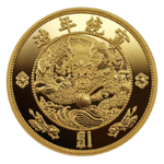 Gold Water Dragon Dollar Restrike China 1 oz Premium Uncirculated 2020