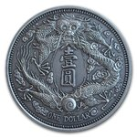 Long-Whiskered Chinese Dragon Dollar Restrike China 1 oz Silber Antique Finish 2020