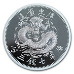 Kwang Tung Dragon Dollar Restrike China 1 oz Silber Premium Uncirculated 2020