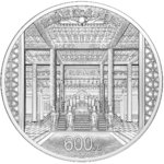 600 Yuan 600th Anniversary of the Forbidden City - Verbotene Stadt China 2 kg Kilo Silber 2020 PP **