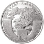 10 Yuan World Heritage - Archaeological Ruins of Liangzhu City China 30 Gramm Silber PP 2020 **