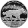 3 Rubel Protect Our World - Tundra Wolf Russland 1 oz Silber PP 2020