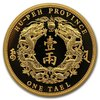 Gold Twin Dragon Dollar Restrike China 1 oz Premium Uncirculated 2020