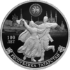 3 Rubel 100th Anniversary Foundation of the Republic of Tartastan Russland 1 oz Silber PP 2020