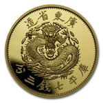 Gold Kwang-Tung Dragon Dollar Restrike China 1 oz Gold Premium Uncirculated 2020