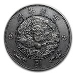 Water Dragon Dollar Restrike China 1 oz Silber Antique Finish 2020